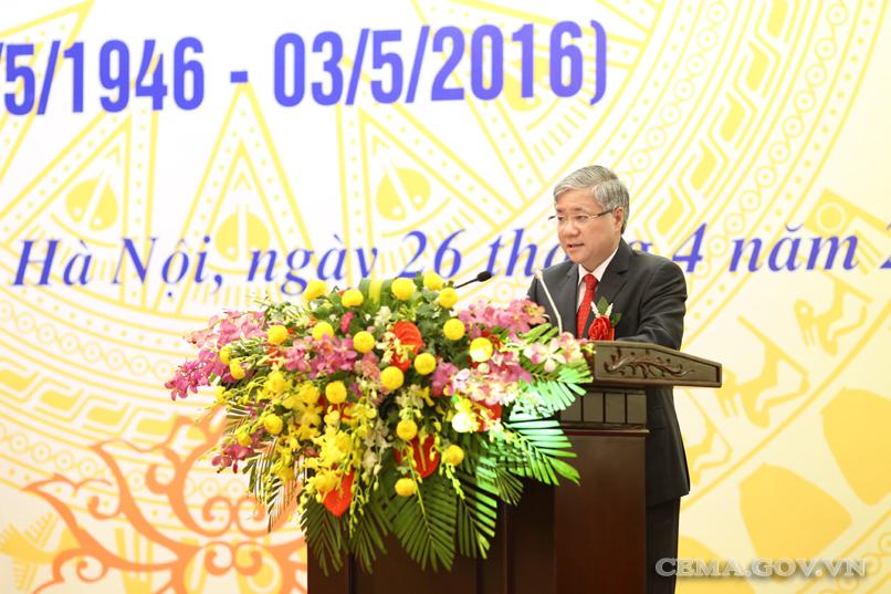 Bộ trưởng, Chủ nhiệm UBDT Đỗ Văn Chiến đọc diễn văn tại Lễ kỷ niệm